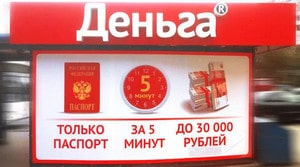 Деньга Займ логотип