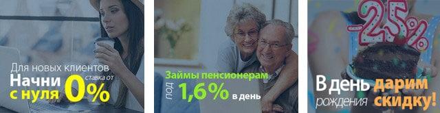 деньгами займ пенсионерам как взять в долг на актив