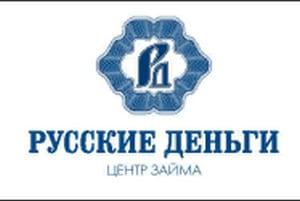 Русские деньги лого