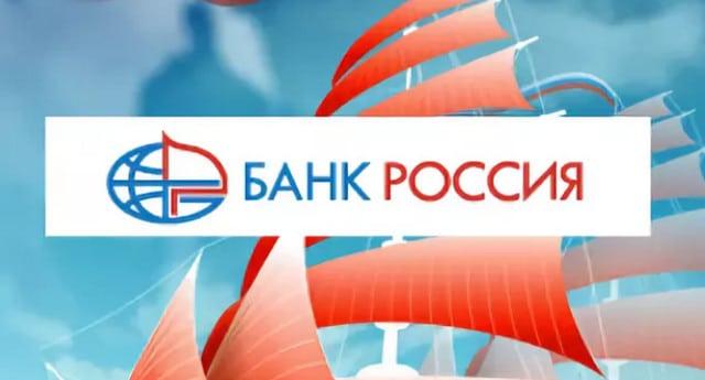 АБ банк Россия