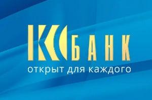 КС Банк логотип