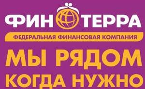 Финтерра логотип