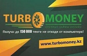 Логотип компании Турбомания займ