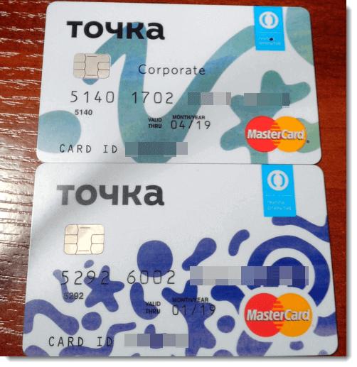 Регистрация в личном кабинете Точка банка