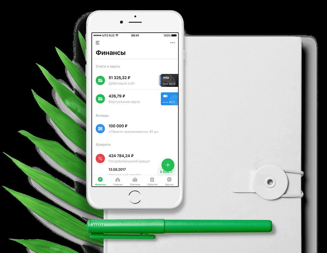 Мобильное приложение банка АК Барс