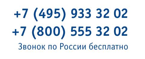 Телефон горячей линии банка ТКБ
