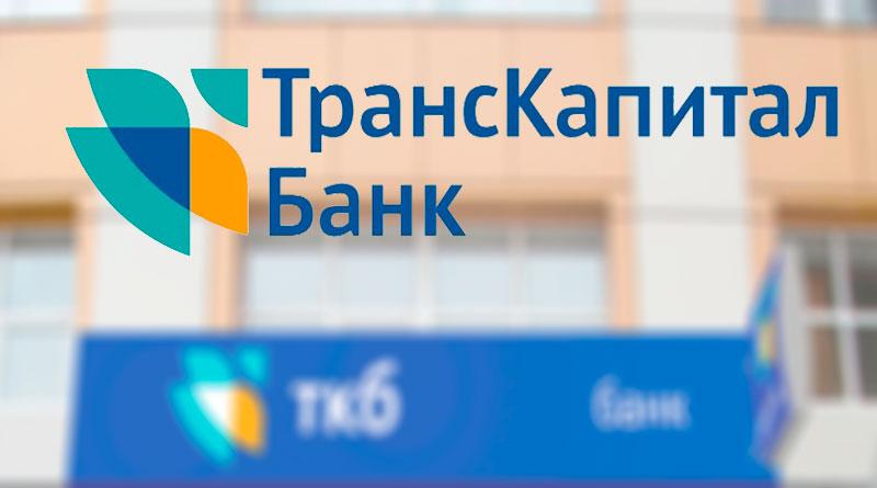 ТКБ Банк личный кабинет