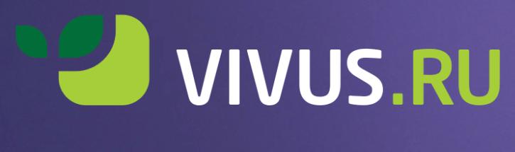 Вивус: вход в личный кабинет