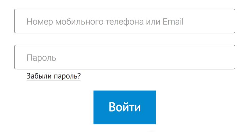 Веб-Займ: вход в личный кабинет