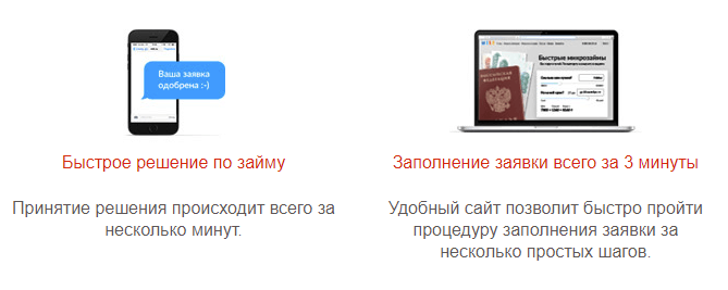 Взять займ в ЖЕЛДОРЗАЙМ
