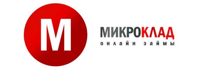 Микроклад: вход в личный кабинет