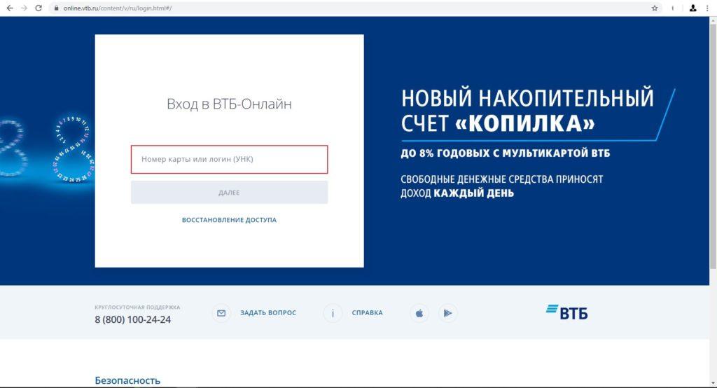 Официальный сайт долгов по кредитам
