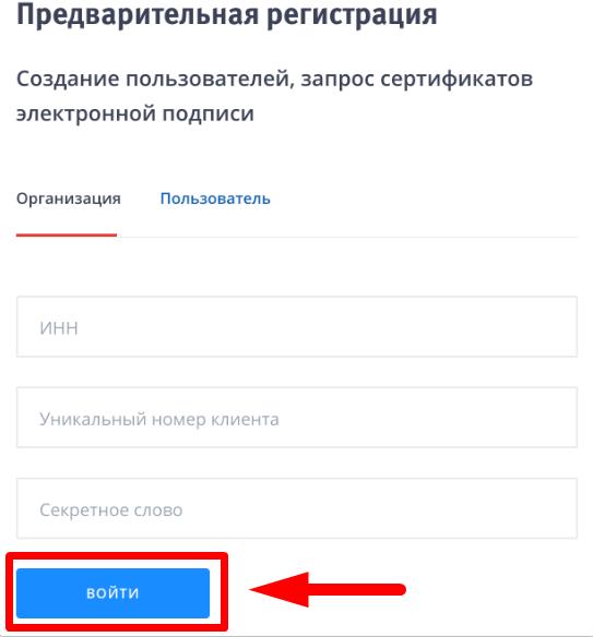 bco vtb24 ru клиент банк онлайн